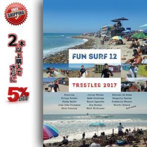 SURF DVD FUN SURF 12  TRESTLES 2017 ファンサーフ 人気シリーズの最新作 サーフィンDVD【店頭受取対応商品】 golgoda