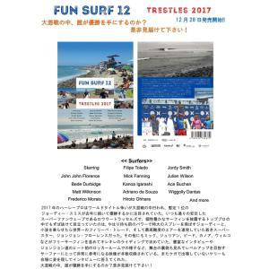 SURF DVD FUN SURF 12  TRESTLES 2017 ファンサーフ 人気シリーズの最新作 サーフィンDVD【店頭受取対応商品】 golgoda 02