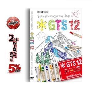 17-18 DVD snow GTS12 (htsb0276) フリーカービング SNOWBOARD...