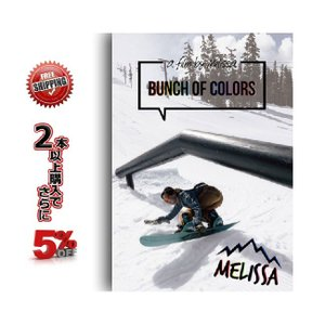17-18 DVD snow BUNCH OF COLORS -MELISSA (htsb0269)...