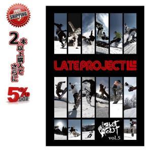 グラトリ・パーク&ハウツー 19-20 DVD snow LATE PROJECT vol.5 Shout Out 2枚組 レイトプロジェクト