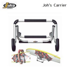 ジョーズキャリア Joh's Carrier ロングボードキャリー サップキャリー サーフボードスタンド ロングボードスタンド サップスタンド|golgoda