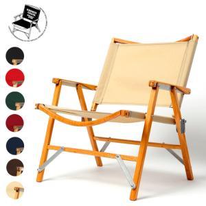 □商品詳細  ■MODEL:Kermit Chair  ・耐荷重:350LB(158kg) ・収納サ...