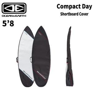 サーフボードケース オーシャンアンドアース OCEAN&EARTH COMPACT DAY SHORT COVER 5'8 ショートボード|golgoda