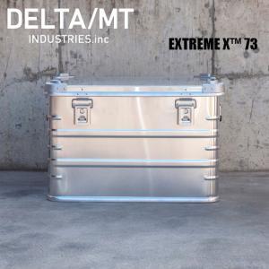 アルミ コンテナボックス DELTA / MT Extreme X 73 / アルミニウム キャンプ アウトドア インテリア 収納|golgoda