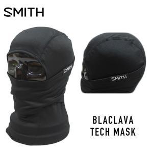 スミス SMITH TECHNICAL BALACLAVA テクニカルバラクラバ ゴーグルを曇らせな...