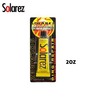 □商品詳細  SOLARLEZ  ■MODEL:SOLAREZ   ■サイズ:2.0oz(57g) ...