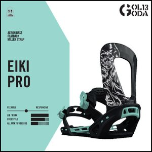 17-18 SWITCHBACK BINDING EIKI ...