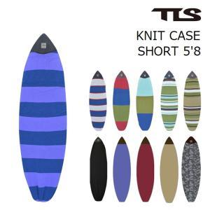 □商品詳細  ■モデル:TLS KNITCASE Short  ■サイズ:5'8(173cm)  ■...