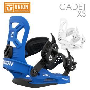 □商品詳細 ■MODEL:CADET XS ■SIZE :XS (17.5〜21.0) ※ブーツのブ...