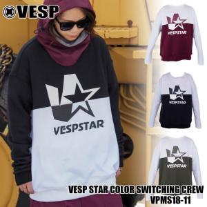 18-19モデル VESP ベスプ  VESP STAR COLOR SWITCHING CREW クルーネック VPMS18-11 スエット トレーナー スノーボード ウェアー スノボ