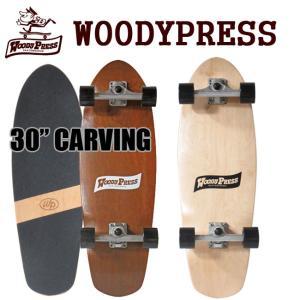 【予約7月】サーフスケート WOODY PRESS 30インチ カービングトラック CARVER  カーバー  CXの様なトラック  スケボー SK8 家トレ|golgoda