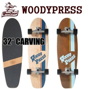 サーフスケート WOODY PRESS 32インチ カービングトラック CARVER  カーバー  CXの様なトラック  スケボー SK8|golgoda
