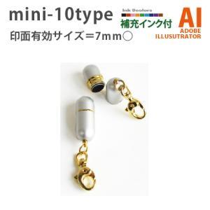 スタンプ・デジはん  イラストレーター データー入稿で制作:mini-10 type(補充インク付)有効印面サイズ:12mm丸|golhan
