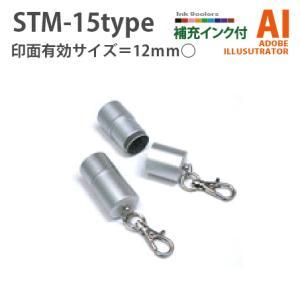 スタンプ・デジはん  イラストレーター データー入稿で制作:STM-15 type(補充インク付)有効印面サイズ:12mm丸|golhan