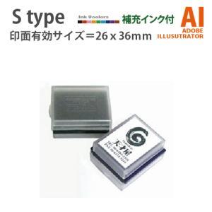 スタンプ・デジはん  イラストレーター データー入稿で制作: S type(補充インク付)有効印面サイズ:26mmX36mm 内 golhan
