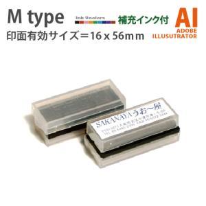 スタンプ・デジはん  イラストレーター データー入稿で制作: M type(補充インク付)有効印面サイズ:16mmX56mm 内|golhan