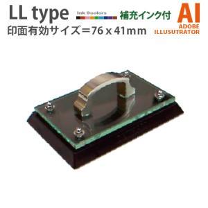スタンプ・デジはん  イラストレーター データー入稿で制作: LL type(補充インク付)有効印面サイズ:41mmX76mm 内|golhan