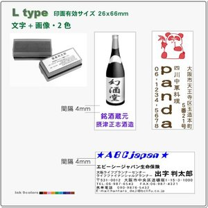 dejihan 2色スタンプ・ Ltype(文字+画像)スタンプ台不要の浸透印です 補充インク2本付|golhan