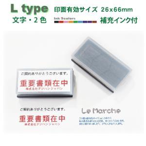 dejihan 2色スタンプ・Ltype(文字)スタンプ台不要の浸透印 補充インク 2本付|golhan
