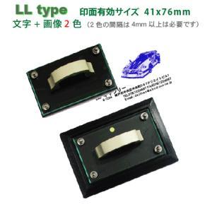 dejihan 2色スタンプ LLtype(文字+画像)スタンプ台不要の浸透印です 補充インク2本付|golhan