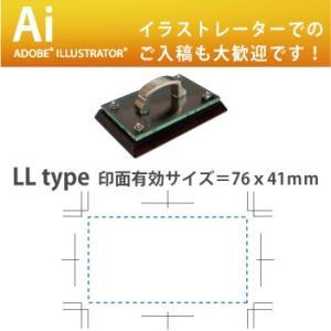 dejihan 2色スタンプ LLtype(文字+画像)スタンプ台不要の浸透印です 補充インク2本付|golhan|02