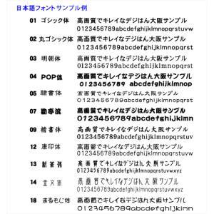 dejihan 2色スタンプ LLtype(文字+画像)スタンプ台不要の浸透印です 補充インク2本付|golhan|03