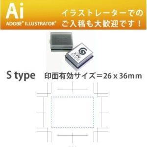 オーダー スタンプ・デジはん・Stype・浸透印で補充インク付・印刷並みの高画質なスタンプです|golhan|02