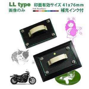 写真スタンプ・デジはん最大サイズ LLtype(画像)41x76mm 名刺サイズ 補充インク付|golhan