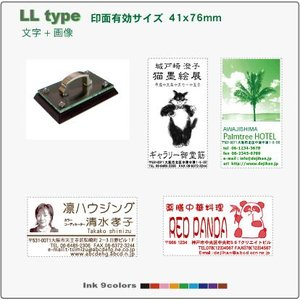 高精細スタンプ デジはん・最大名刺サイズ・LLtype(文字+画像)41x76mm 補充インク付|golhan