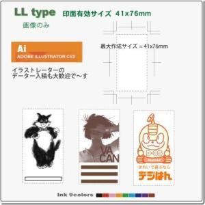 高精細スタンプ デジはん・最大名刺サイズ・LLtype(文字+画像)41x76mm 補充インク付 golhan 02