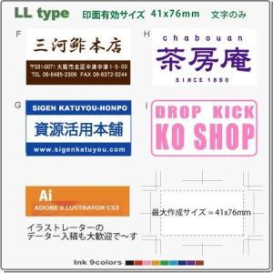 スタンプ・デジはん最大(名刺)サイズ LLtype 浸透印で補充インク付 ゴム印では表現不可の高画質はんこデス golhan 02