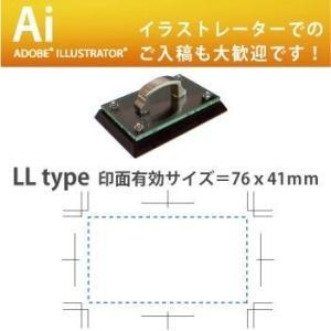 スタンプ・デジはん最大(名刺)サイズ LLtype 浸透印で補充インク付 ゴム印では表現不可の高画質はんこデス golhan 06