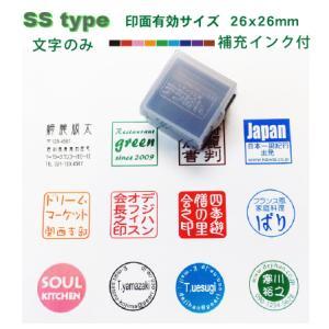 でじはん・メルアド スタンプ SStype(文字1色)補充インク付/メール便では送料は無料|golhan