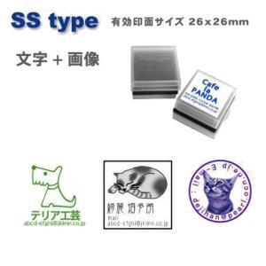 でじはん・メルアド スタンプ SStype(文字+画像)補充インク付/メール便では送料は無料|golhan
