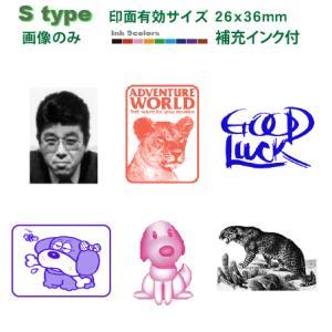 写真スタンプ・デジはん・Stype(画像)有効印面サイズ 26x36mm 補充インク付 golhan