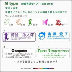 デジはんオーダー スタンプ M type (文字+画像) 16x56mm内での制作です 補充インク付 golhan 02