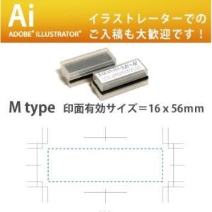 デジはんオーダー スタンプ M type (文字+画像) 16x56mm内での制作です 補充インク付 golhan 04