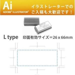 デジはんオーダー スタンプ・L type (文字+画像) 26x66mm内での制作です 補充インク付 golhan 05