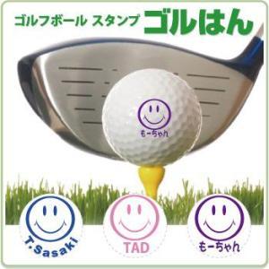 ゴルフボール スタンプ ゴルはん MIXイラストNo8 (補充インク付)メール便では送料は無料です|golhan