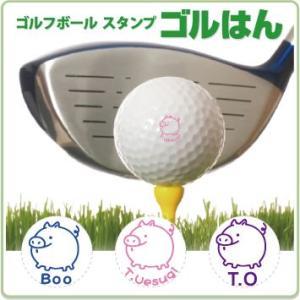ゴルフボール スタンプ  ゴルはん 動物イラスト a-33(補充インク付)メール便では送料は無料です|golhan