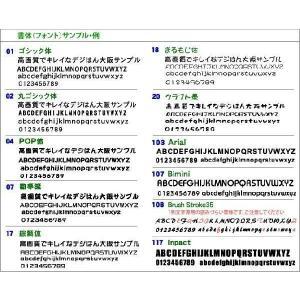 スタンプ・デジはん QRコード付 住所印 Ltype・浸透印で補充インク付,高画質なスタンプです|golhan|03