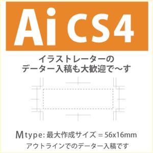 スタンプ・デジはん QRコード付 住所印 Ltype・浸透印で補充インク付,高画質なスタンプです|golhan|04