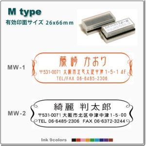 オーダー スタンプ・デジはん・飾り枠付スタンプ・Mtype・浸透印で補充インク付・印刷並み高画質はんこ|golhan
