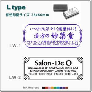 オーダー スタンプ デジはん飾り枠付 スタンプ Ltype 浸透印で補充インク付 印刷並みの高画質はんこデス|golhan