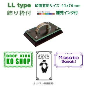 デジはん・飾り枠付 スタンプ・LLtype・浸透印で補充インク付・印刷並みの高画質はんこデス|golhan