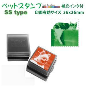 ペット写真スタンプ・SStype (文字+画像)26mm四角内での制作です 補充インク付|golhan