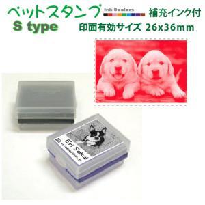 ペット写真スタンプ・Stype 有効印面サイズ 26x36mm長方形内の制作です 補充インク付|golhan