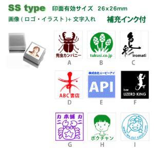 デジはん・ロゴ・イラスト スタンプ・SStype (文字+画像)26mm四角内での制作です|golhan