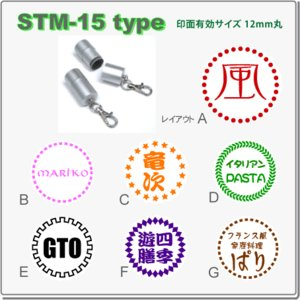 デジはん・飾り枠 スタンプ・STM15type 12mm 丸内 枠付での制作です|golhan
